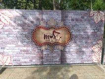 Moldova royalty free stock photo