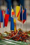 Moldova flaga fotografia royalty free