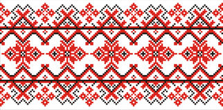 Moldovian traditional pattern Royalty Free Stock Photography