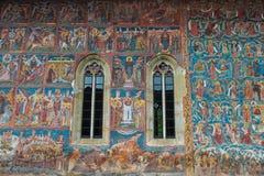 Moldovita Monastery Painting Detail Stock Photography