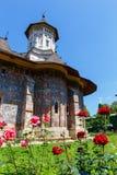 The Moldovita Monastery, Romania Royalty Free Stock Image