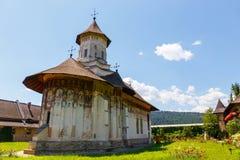 Moldovita Monastery, Suceava County, Moldavia, Ro Royalty Free Stock Images