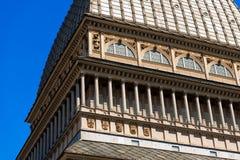 Mole Antonelliana - Torino Italy Royalty Free Stock Photography