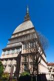 Mole Antonelliana - Torino Italy Royalty Free Stock Image