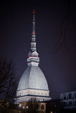 Mole Antonelliana in Turin Stock Photography