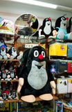 Mole czech animated character. Toy shop corner with the Famous Czech cartoon character Little Mole Royalty Free Stock Photo