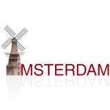 MOLEN DE GOOYER, Άμστερνταμ Στοκ Εικόνα