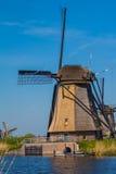 Molens van Kinderdijk. In the Netherlands Stock Image