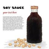 Molho de soja Imagens de Stock