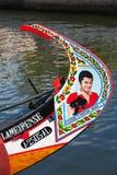 Moliceiro boat Stock Image