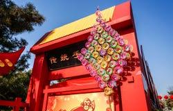 Molinillos de viento coloridos del juguete del arco iris en el templo del festival de primavera justo, durante Año Nuevo chino Fotos de archivo
