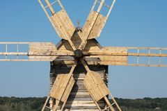 Molino de viento Imagen de archivo