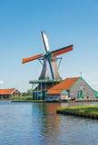Molino de viento Amsterdam fotos de archivo libres de regalías