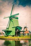 Molino holandés Imagen de archivo libre de regalías