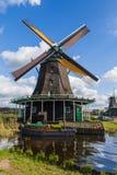 Molinoes de viento en Zaanse Schans - Países Bajos Imágenes de archivo libres de regalías