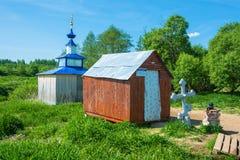 Molla santa della st Mitrofan di Voronež, il 24 maggio 2016 vicino alla v Immagini Stock