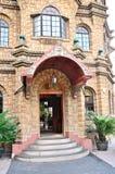 Moller Villa entrance. Welcome channel in villa, shanghai Royalty Free Stock Photos