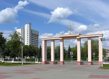 Molodechno park. Center of belarussian city Molodechno Royalty Free Stock Images