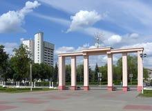 Molodechno Park lizenzfreie stockbilder