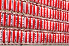 Molte lanterne giapponesi dettaglia all'aperto, Narita, Giappone fotografia stock