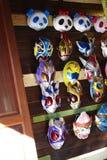 Molti colorano la maschera del bambino Fotografia Stock Libera da Diritti