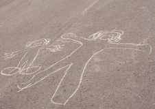 Mom and Child chalk drawing Royalty Free Stock Image