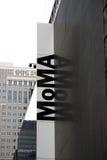 moma纽约 库存照片