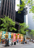 Moma Museum Royalty Free Stock Photography