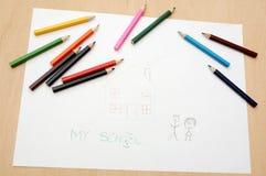 Mon école 1 Photographie stock libre de droits