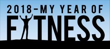 2018 mon année de forme physique Photographie stock