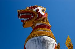 Mon Lion Statue in Sangkhlaburi Royalty Free Stock Images