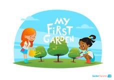 Mon premier concept de jardin Les enfants mignons entretiennent des usines dans l'arrière-cour Première éducation, activités en p illustration libre de droits