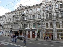 Mon Sankt-Pétersbourg photos stock