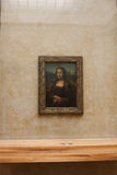 Mona Lisa Image stock