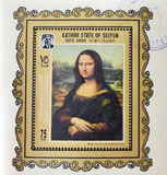 Mona Lisa of La Gioconda door Leonardo da Vinci Royalty-vrije Stock Afbeelding