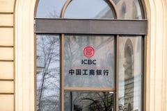 Monachium Niemcy, Luty, - 15 2018: ICBC jest porcelanowym ` s dużym bankiem obraz stock