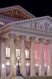 Monaco di Baviera Nationaltheater immagini stock
