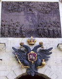 Monarchy symbol Royalty Free Stock Image