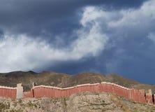 Monastère au Thibet Image libre de droits