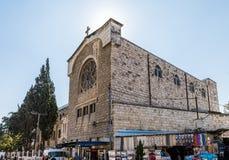 Monastère chrétien situé sur la rue de Derekh Shechem - route de Nablus - à Jérusalem, Israël photos libres de droits