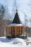 Monastère d'Alexander Nevsky en la Tchouvachie, Russie Photo libre de droits