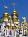 Monastère D'or-Voûté de rue Michael Image stock