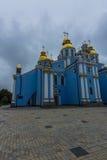 Monastère D'or-voûté du ` s de St Michael à Kiev Photographie stock libre de droits