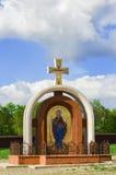 Monastère de Christian Ortodox dans Iasi Roumanie, Hadambu, crucifix Image stock