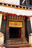 Monastère de Drepung de porte de bâtiment Image libre de droits