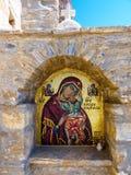 Monastère de Hozoviotissa photo libre de droits