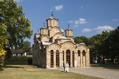Monastère de Kosovo - de Gracanica - de Gracanica Photo stock