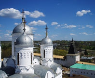 Monastère de Pafnutyev-Borovskiy, Borovsk, Russie. Image libre de droits