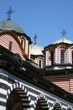 Monastère de Rila images libres de droits