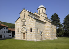 Monastère de Visoki Decani images libres de droits